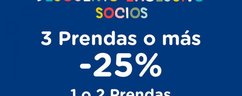 -25% de descuento si compras tres o más prendas y -20% de descuento si compras dos o menos prendas